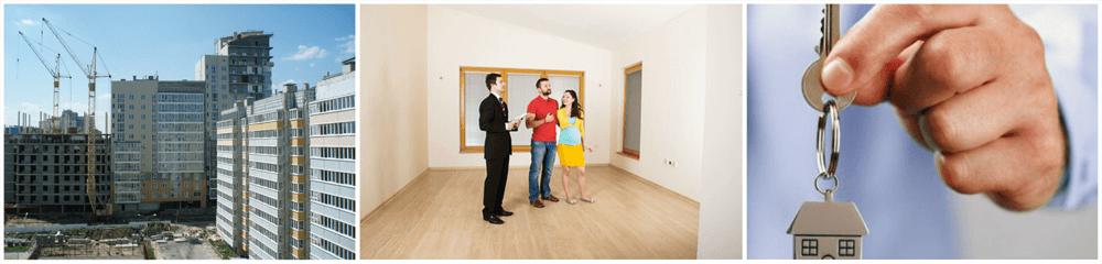 Прием квартиры в новостройках