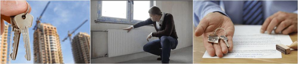 Помощь приемки квартиры