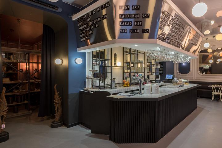 Центральный бар кафе