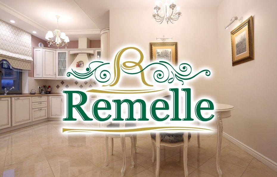 Вопрос-ответ о ремонте с Ремэлль