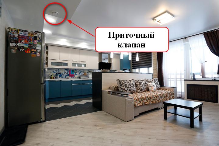 Приточный клапан в потолке
