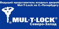 Официальный дистрибьютор в Санкт-Петербурге известного на весь мир концерна Mul-T-Lоck