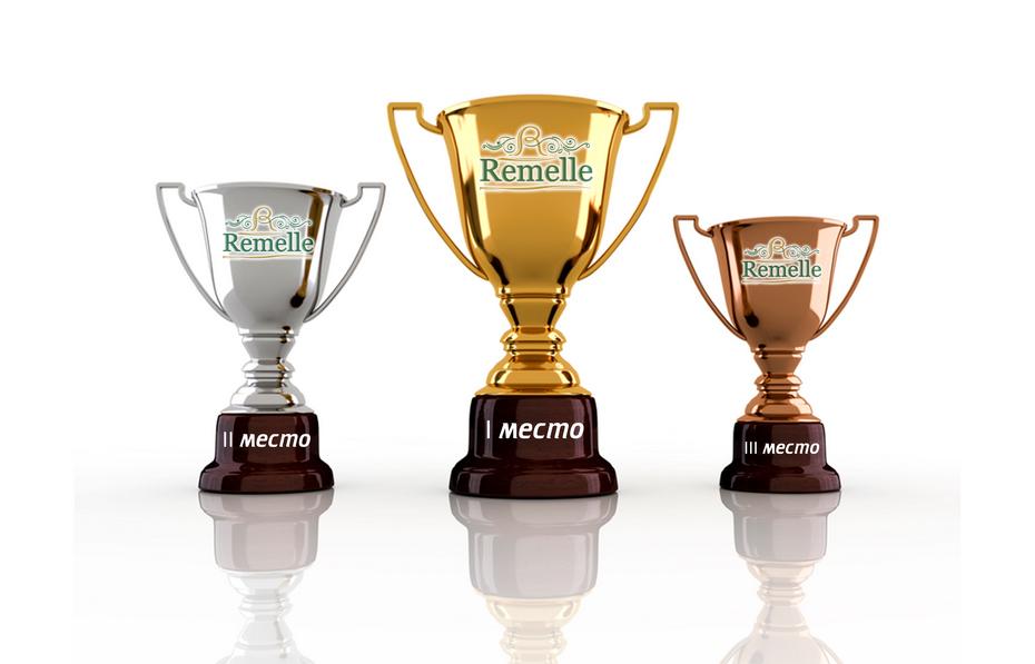 Кубки Ремэлль: золотой, серебряный и бронзовый
