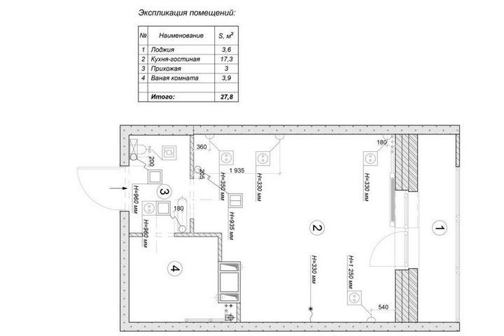 Планировка студии 27,8 квадратных метров