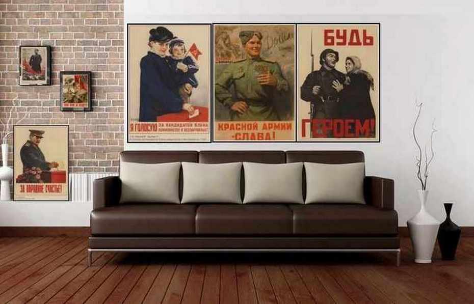 Советские агит-плакаты