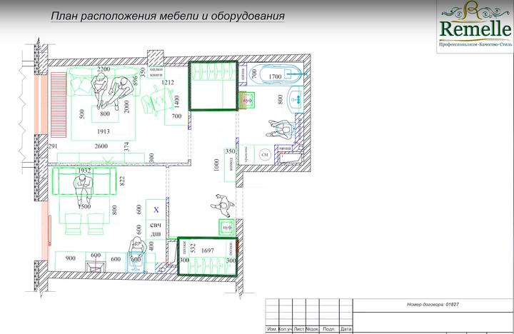 План холла с двумя нишами для гардеробных