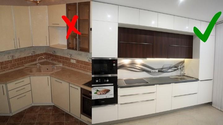 Формы кухонных гарнитуров