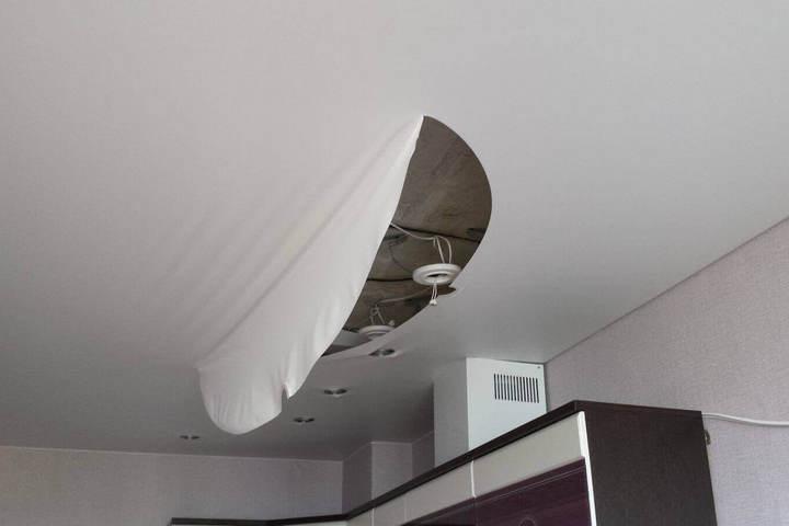 Лопнутый натяжной потолок