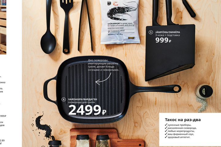 Кухонная посуда и принадлежности
