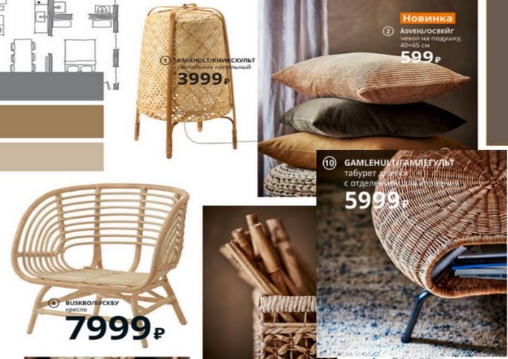 Мебель и предметы декора из ротанга