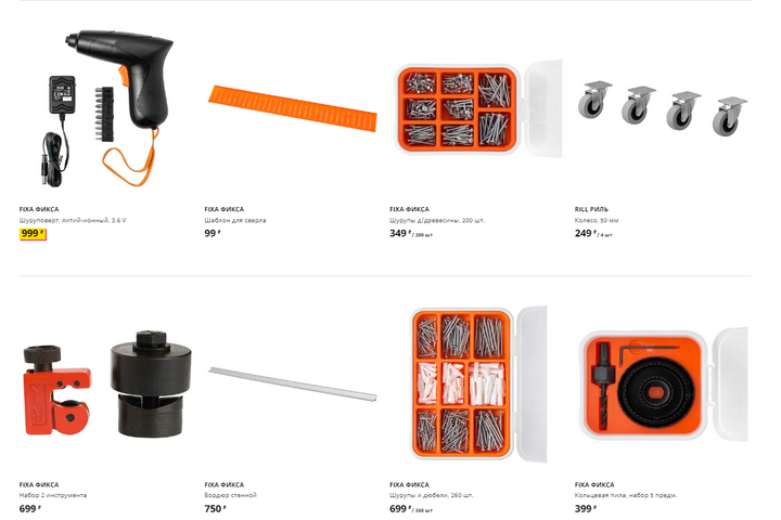 Коллекция инструментов и материалов для дома