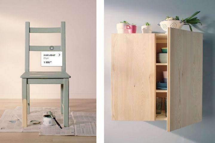 Мебель с возможностью персонализации