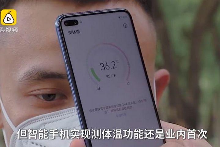 Термометр-датчик в смартфоне