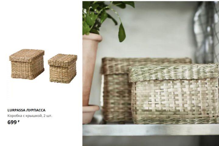 Плетеные корзины для дома