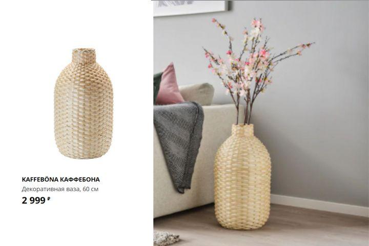 Большая напольная ваза