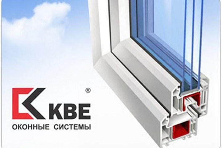 Стеклопакеты KBE