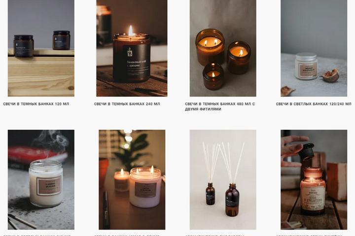 Свечи в ассортименте магазина-партнера