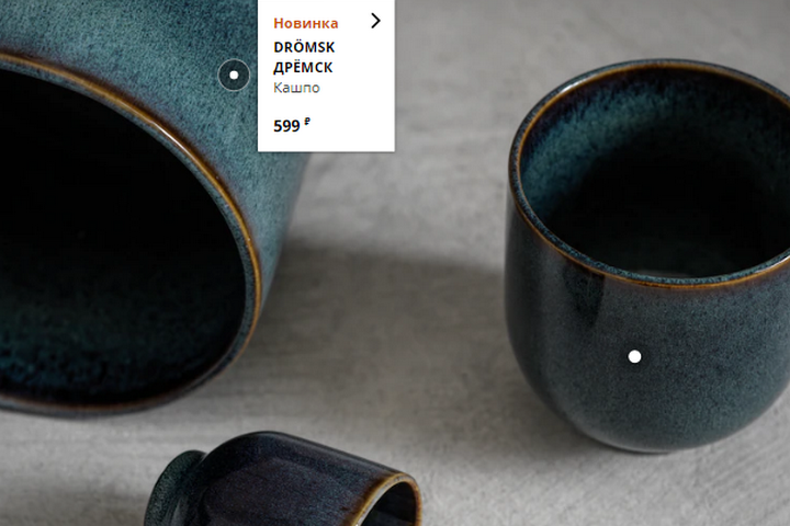 Кашпо из керамики покрытые глазурью